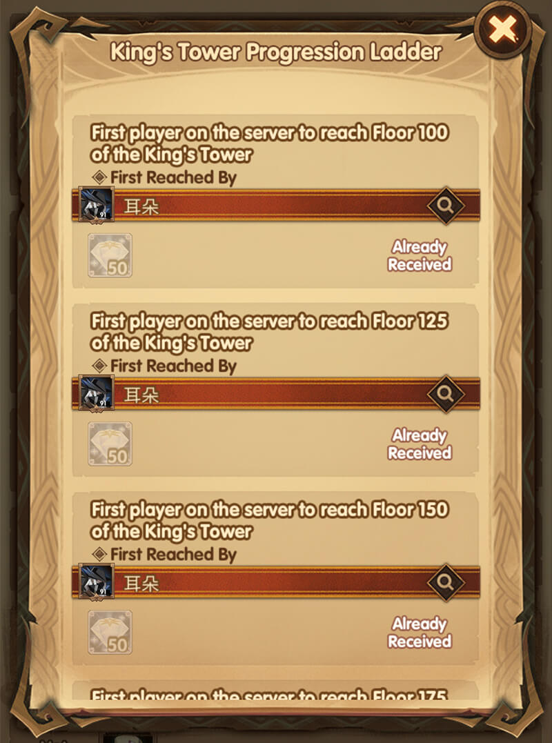 king towers achievements