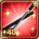 Nameless Self-Made Sword